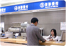 Counters No. 3 to No. 5 for first-visit reception