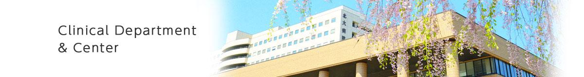 Clinical Department & Center
